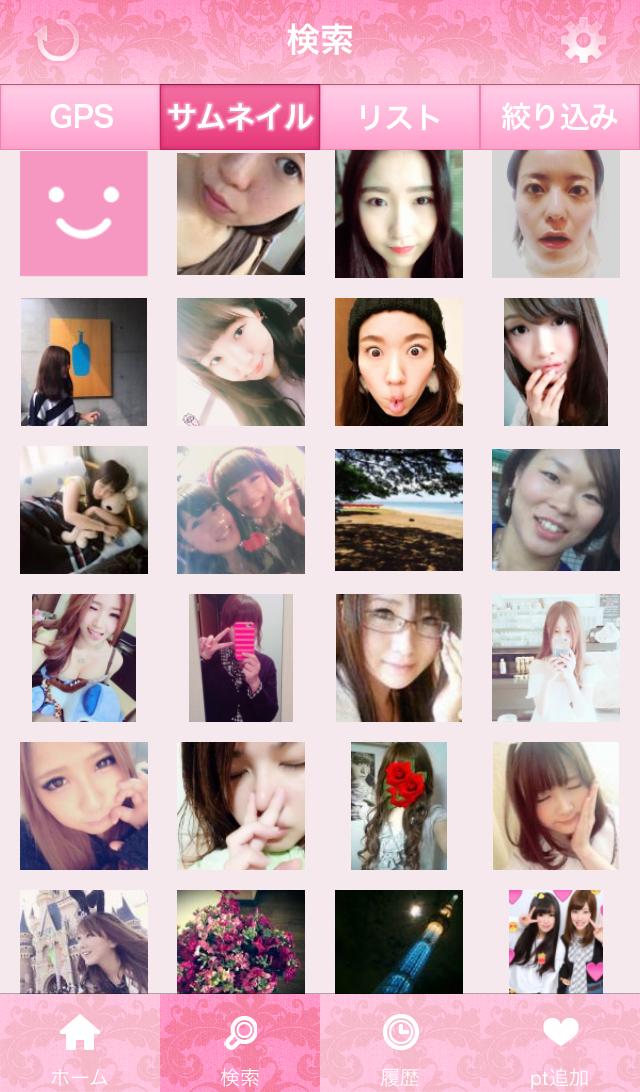 tegamiアプリ14