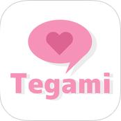 tegamiアプリ1