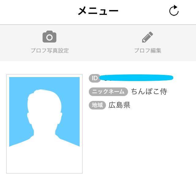 大人TALK_アプリ5