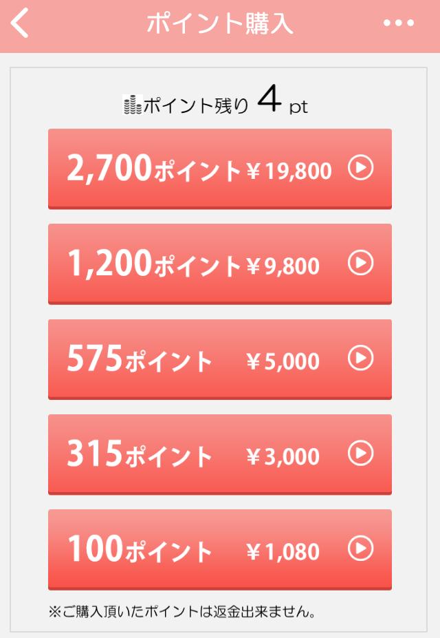キャットトーク_アプリ9