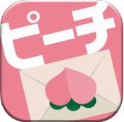 ピーチチャット_アプリ1