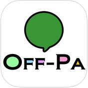 オフパトーク_アプリ1