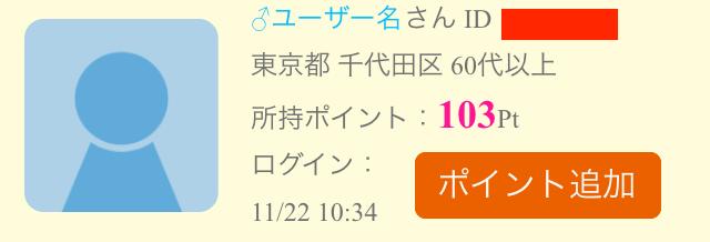 00007