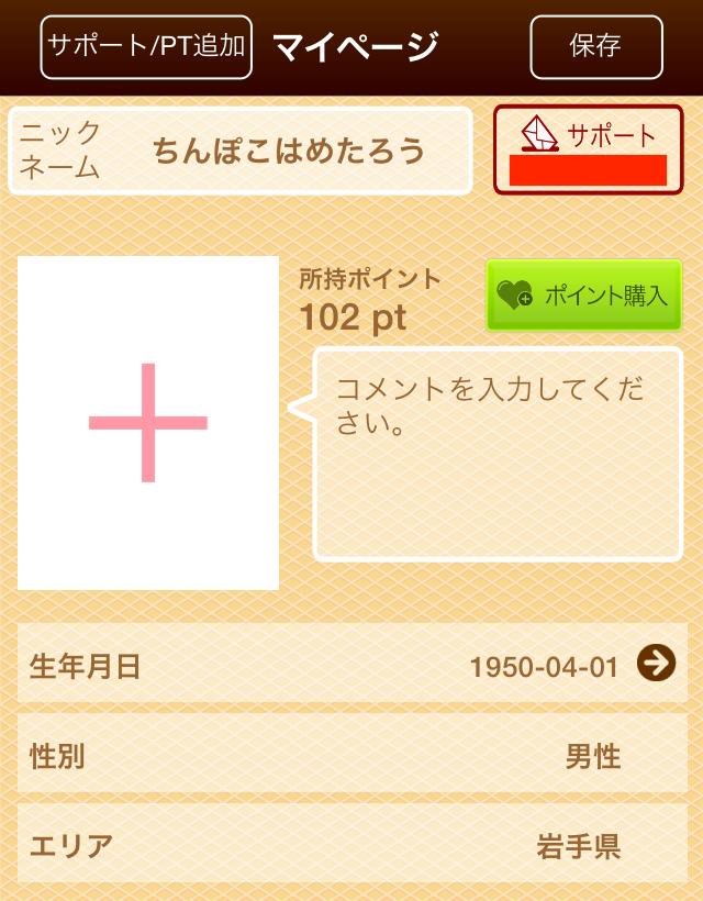 ワッフル0006