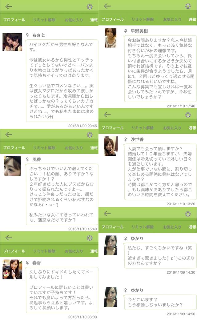 chatme0002