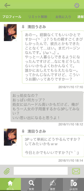 chatme0005