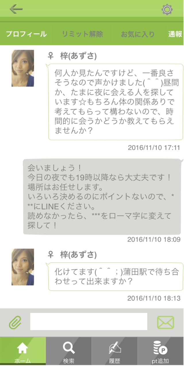 chatme0006
