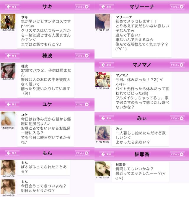 pink0001