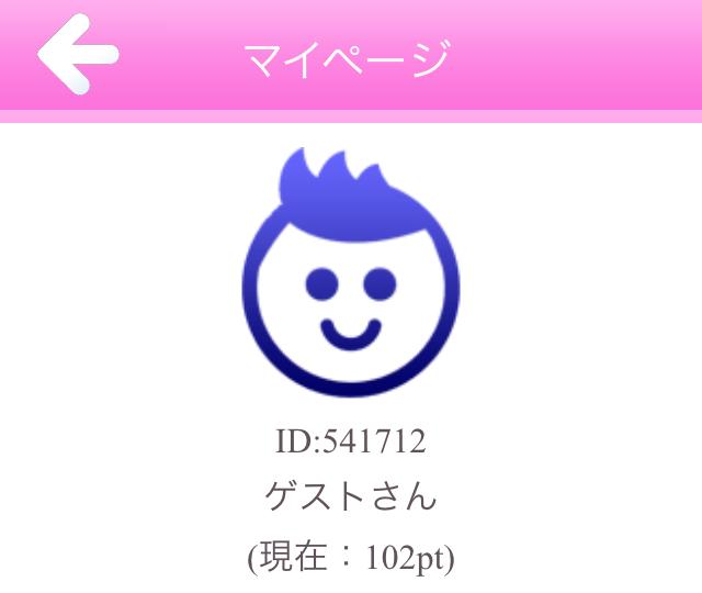 pink0003