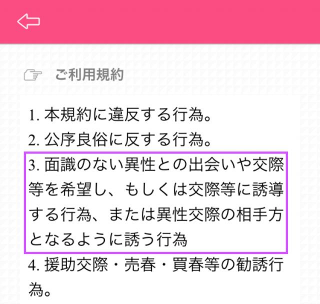 bakuai7