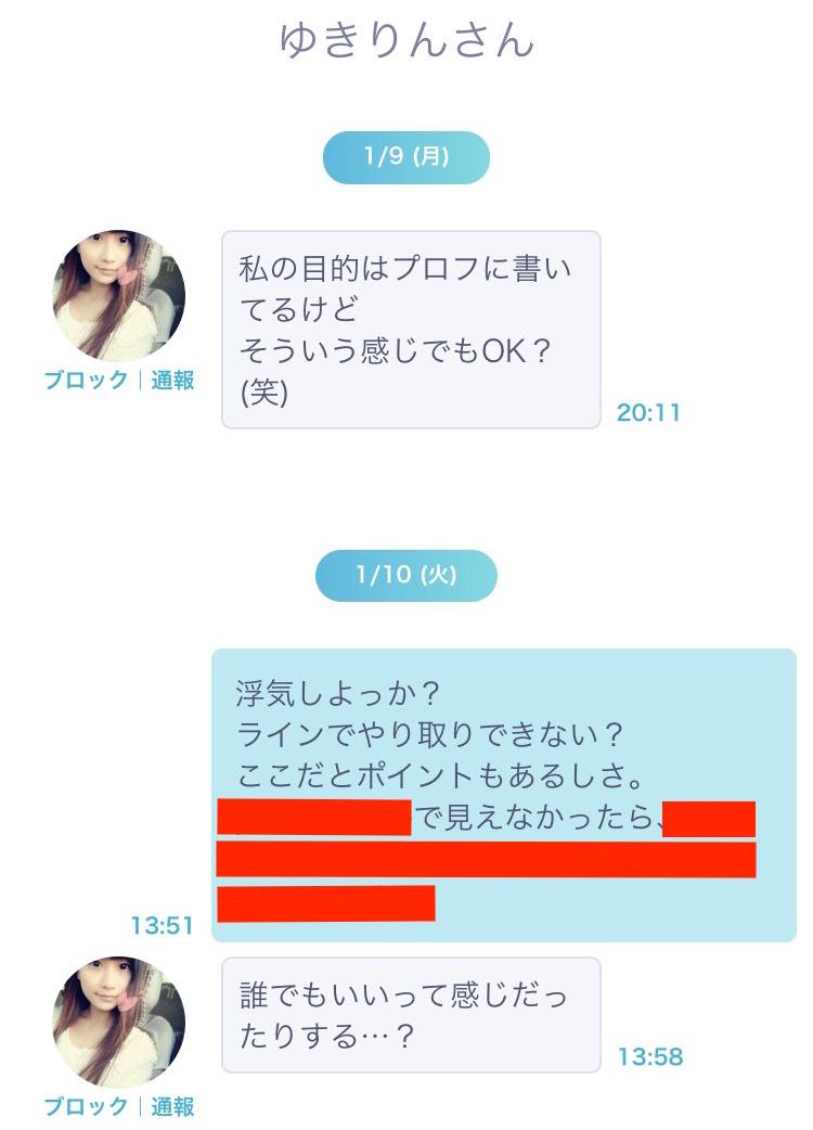 S__21200914