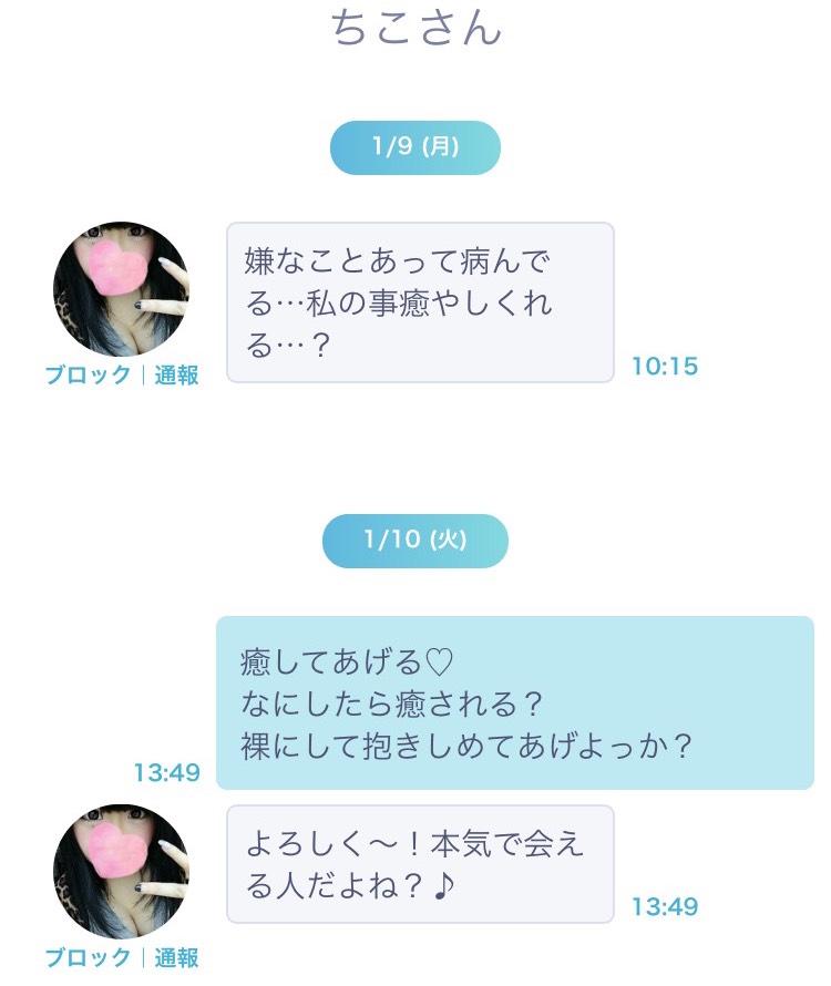 S__21200915