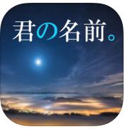 スクリーンショット 2017-01-18 11.50.09