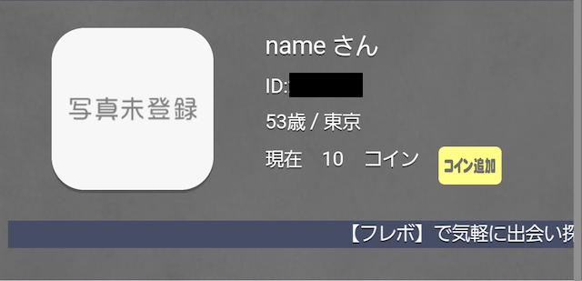 Screenshot_2017-03-30-10-21-31