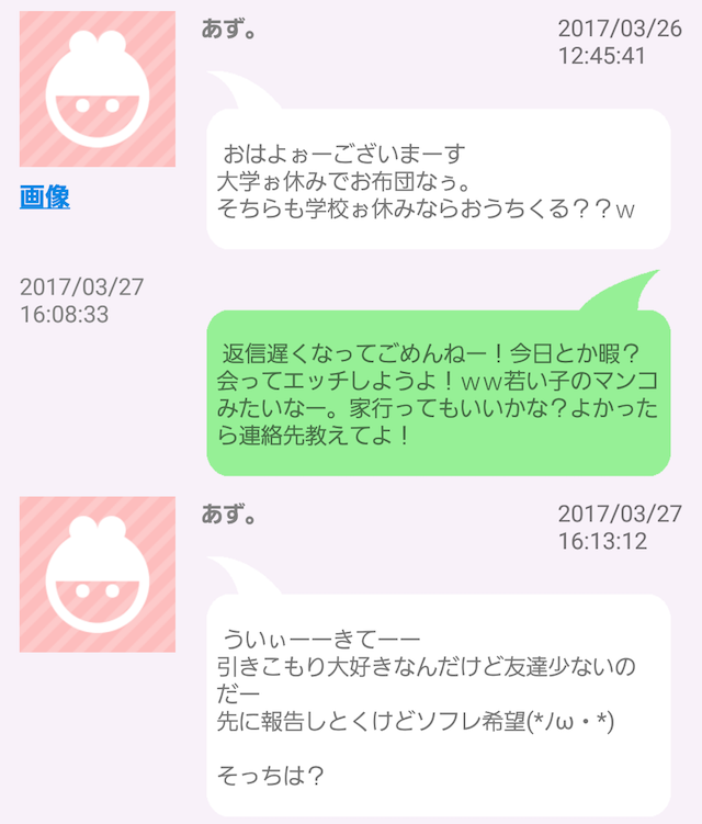 Screenshot_2017-03-31-10-15-36