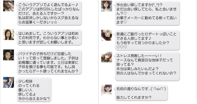 chat02