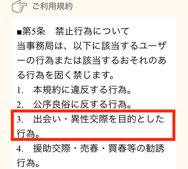 deaicafe12