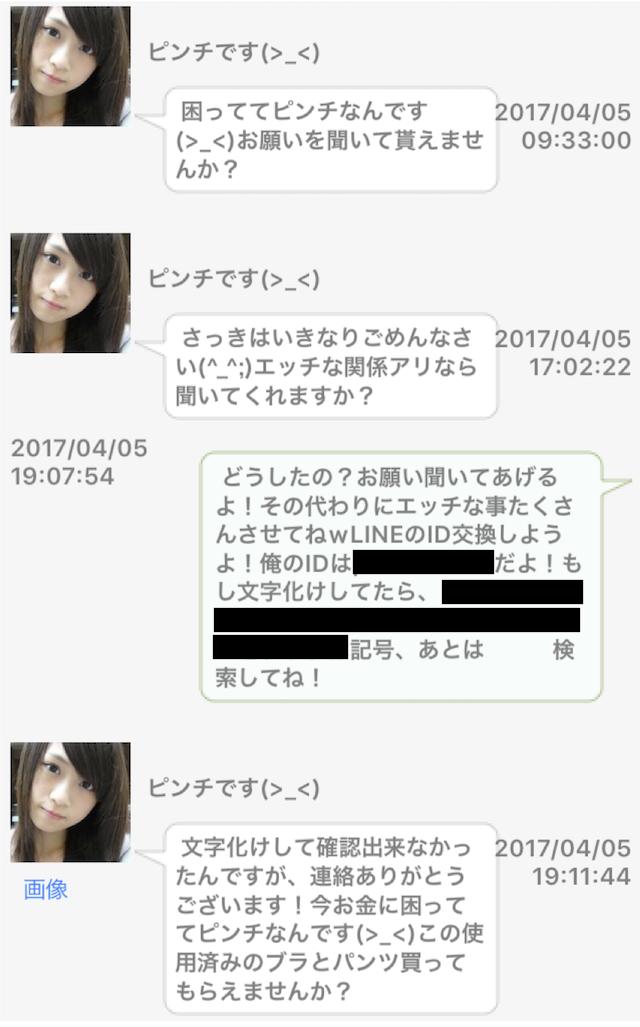 friendee3