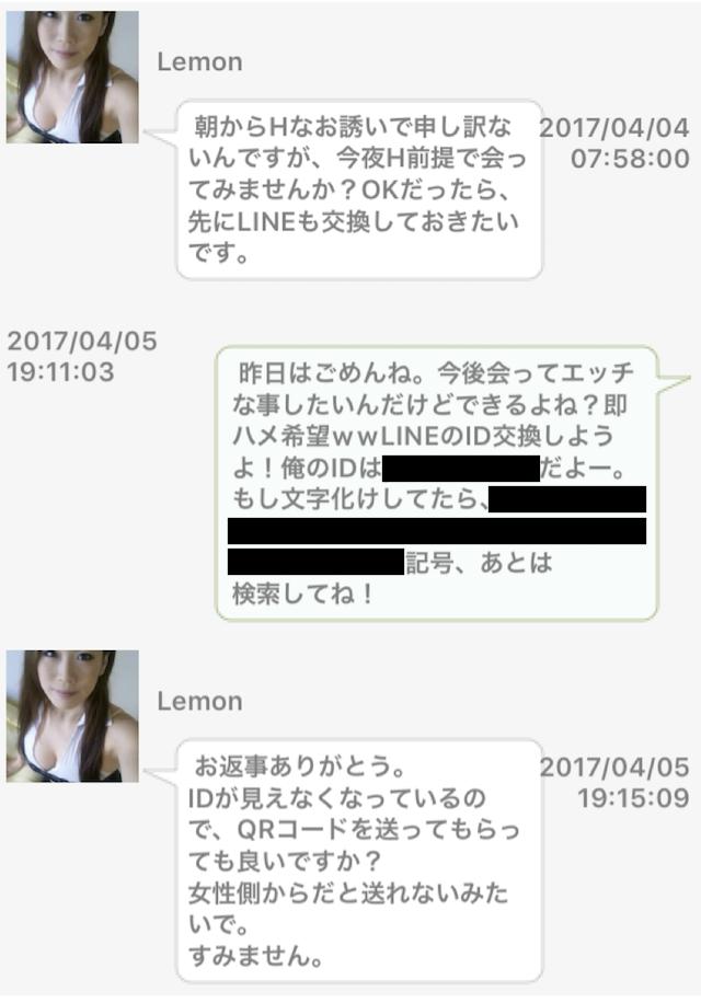 friendee4