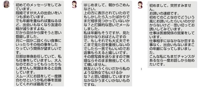 jukutomo2