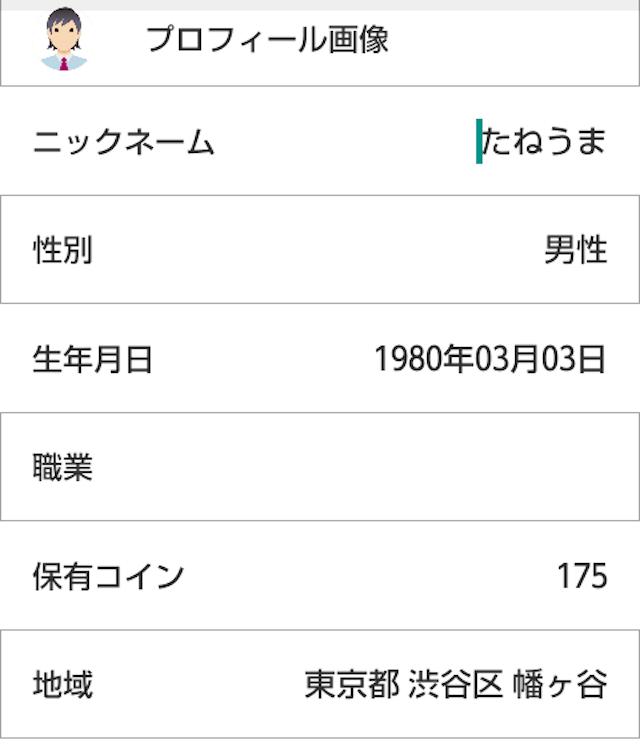 jukutomo3