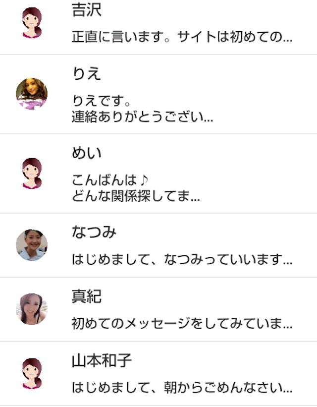 jukutomo4