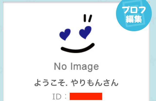 koinaka12