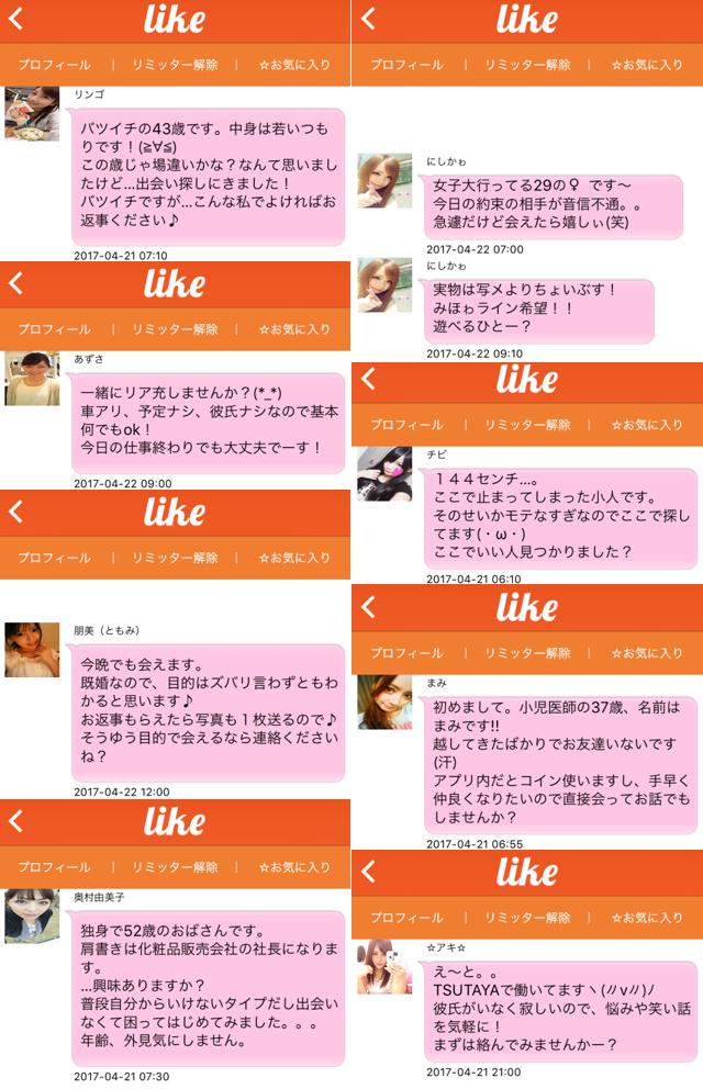 like5