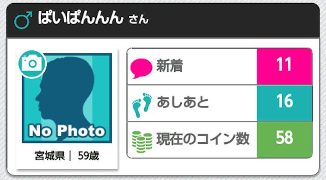 lovekonkatsu-ooo5