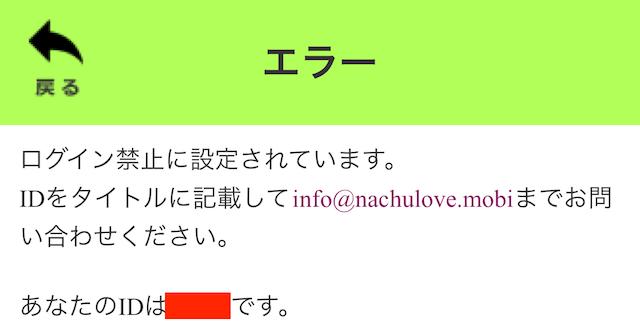 machiawasejyosi0025