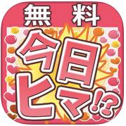 kyouhima1