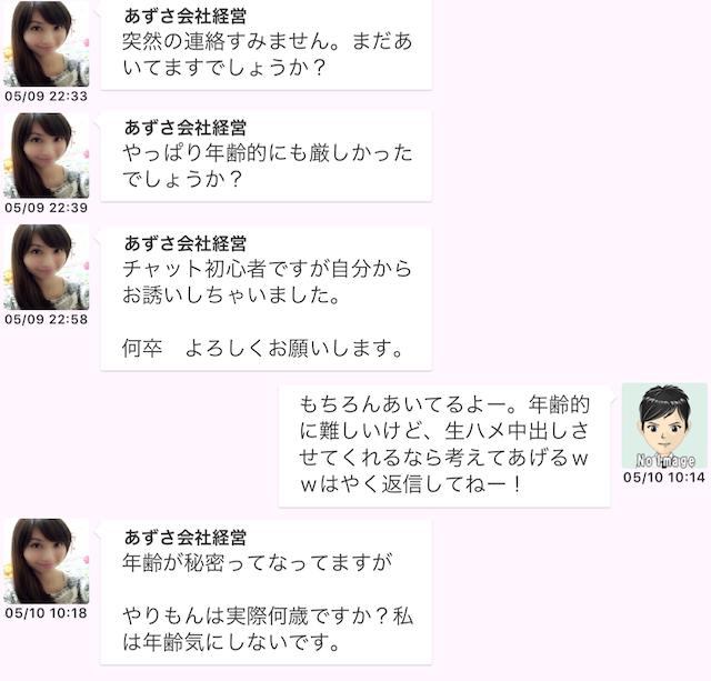 kyouhima12