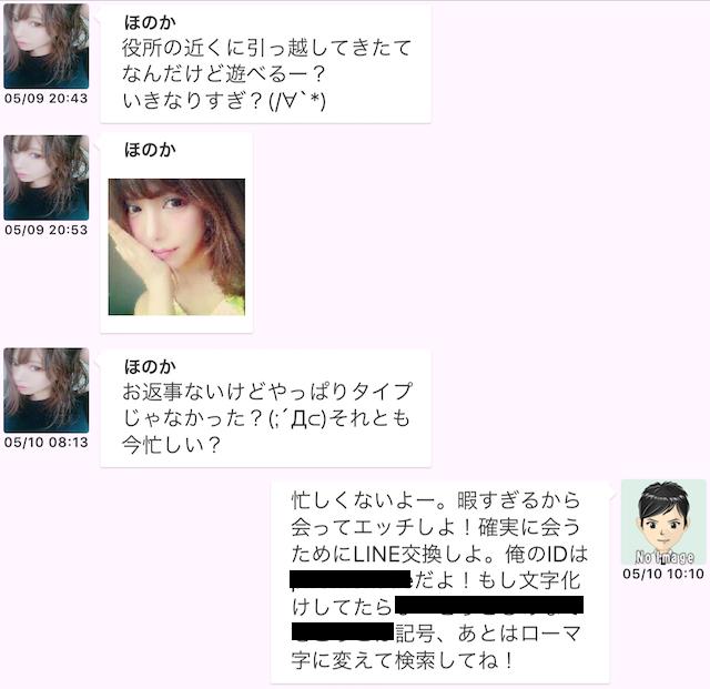 kyouhima13