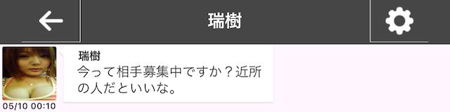 kyouhima4