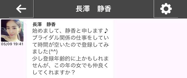 kyouhima5