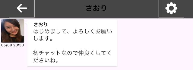 kyouhima6