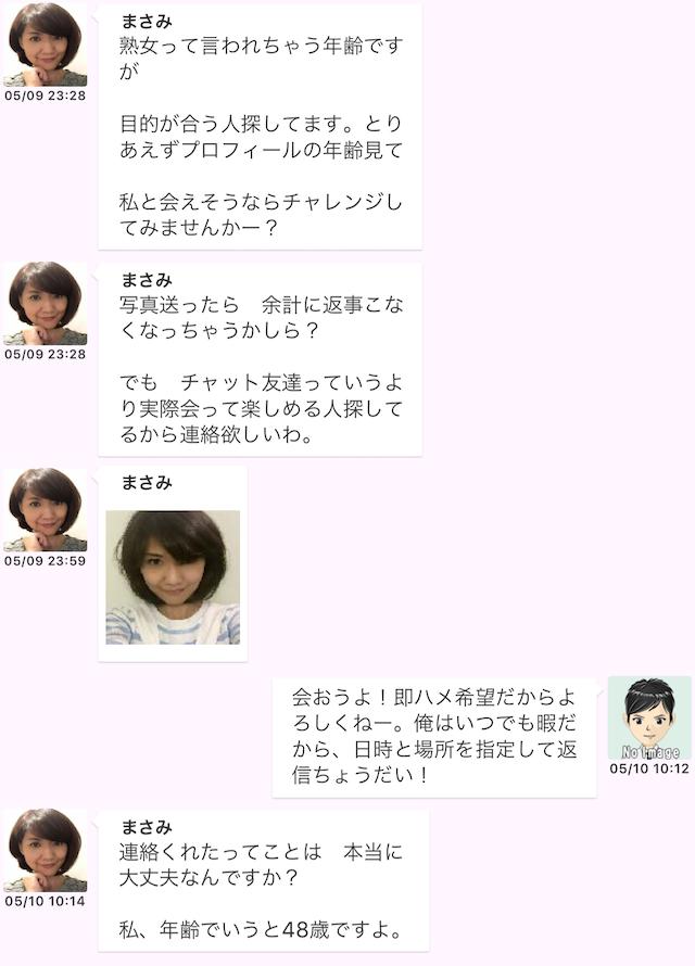 kyouhima8