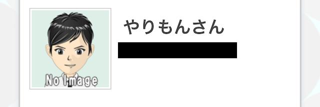 kyouhima9