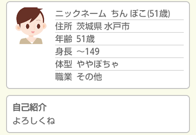 osyaberihiroba7