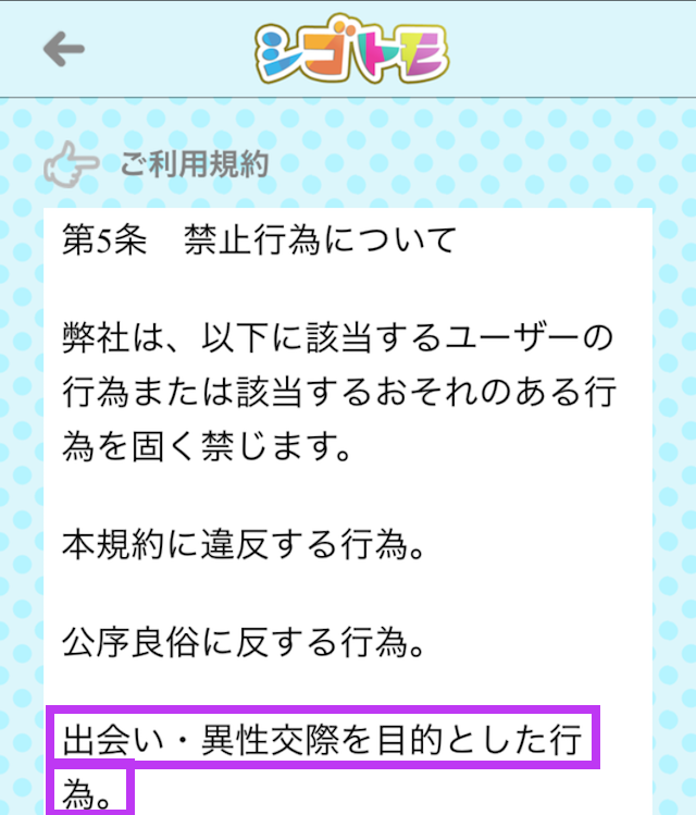 shigotomo2