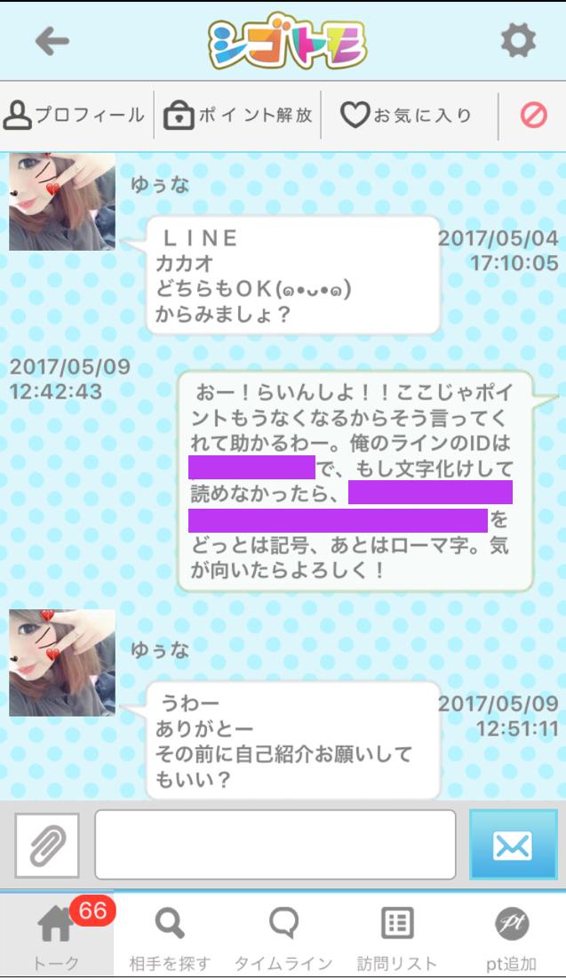 shigotomo4
