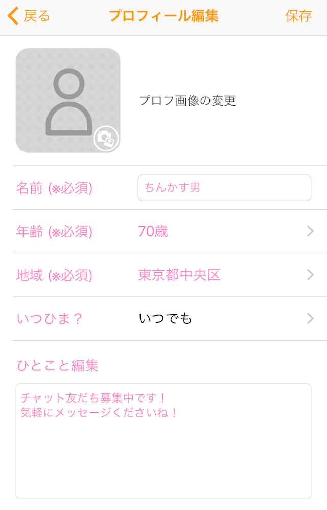 yoruhure1
