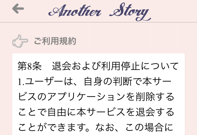 Another-Story20