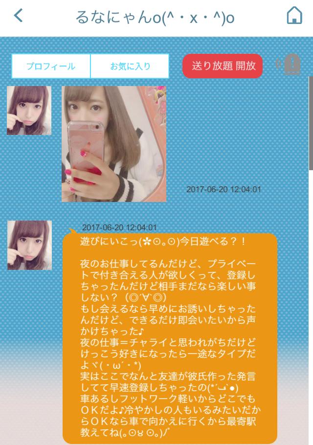 gokinjo5
