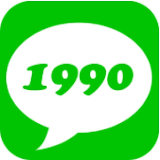 1990dainomesse11
