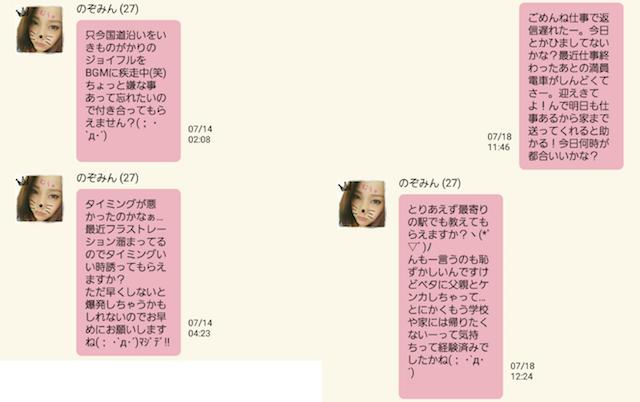 Love Lin's13