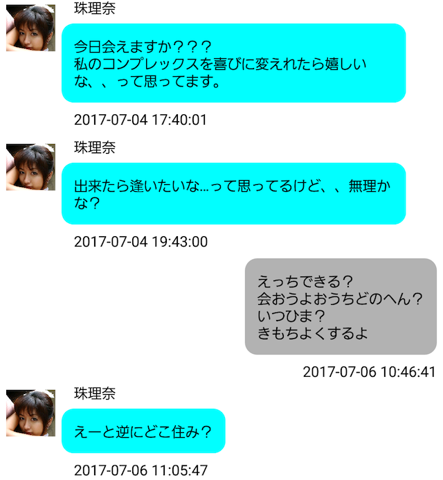 Screenshot_2017-07-06-11-56-43
