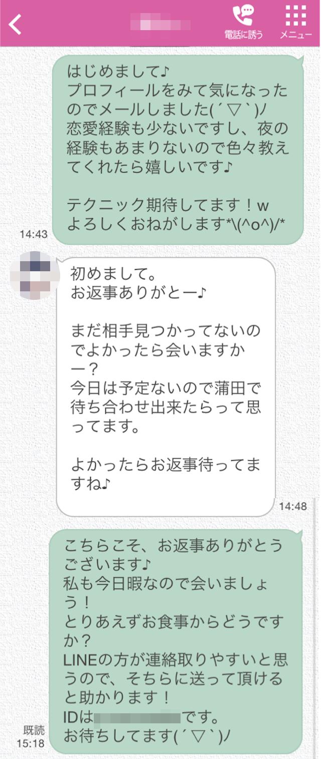 column-sakuramana1