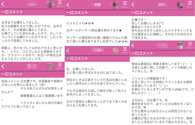 column-sakuramana5