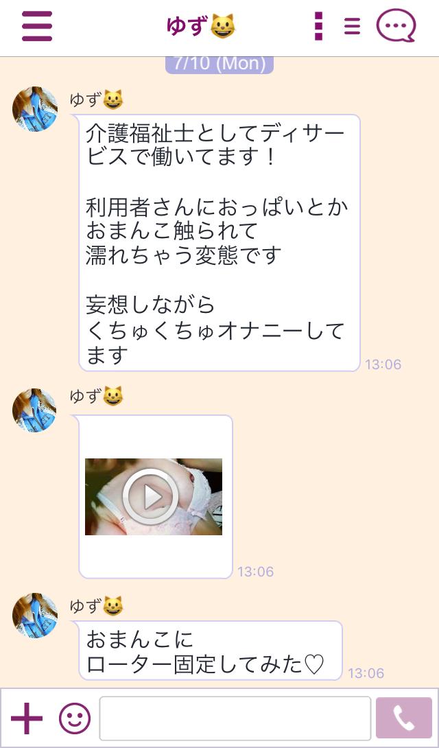 tsubaki13